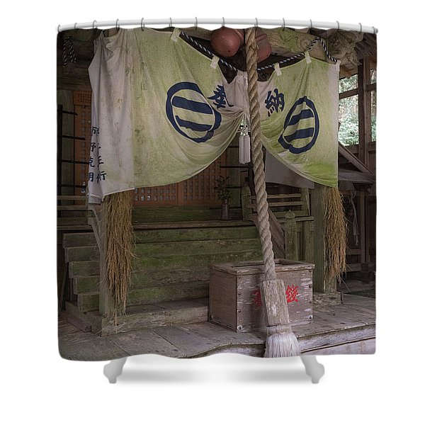 Forrest Shrine, Japan 4 Shower Curtain