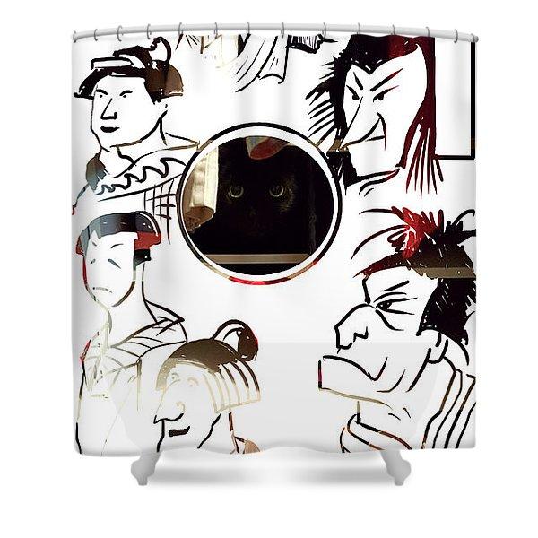 Full Circle Eyes Shower Curtain