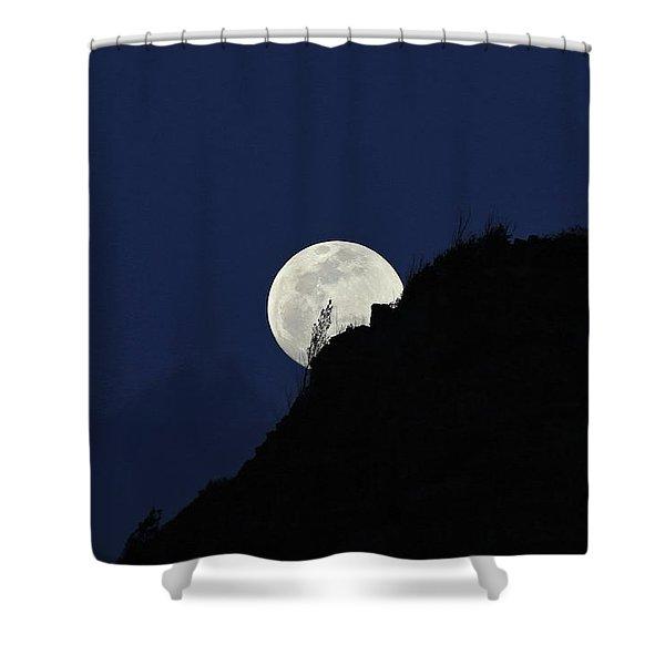 Full Moon Behind Makapu'u Shower Curtain