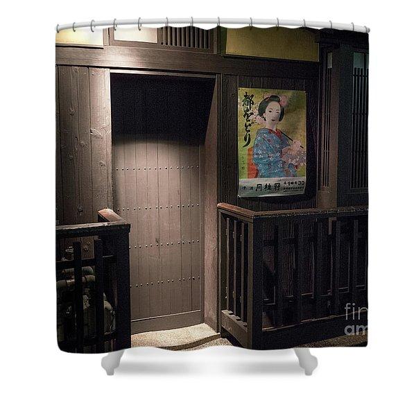 Geisha Tea House, Gion, Kyoto, Japan 2 Shower Curtain