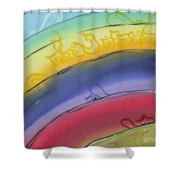 Hidden Angels  Malacheem Nehaleem Shower Curtain