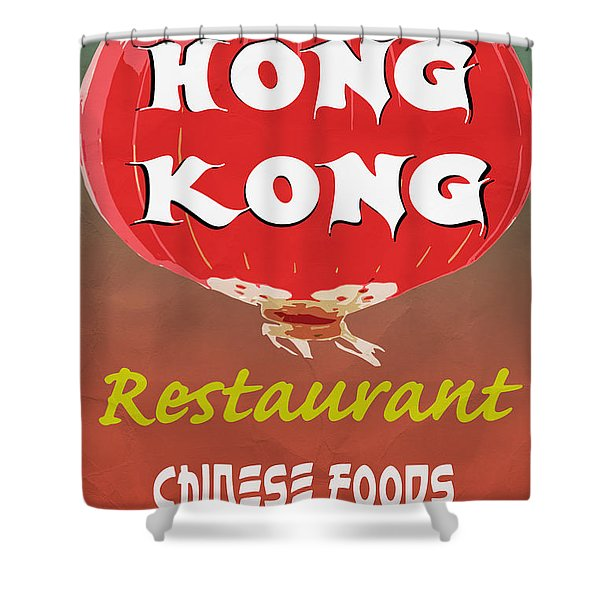 Hong Kong Vintage Chinese Food Sign Shower Curtain