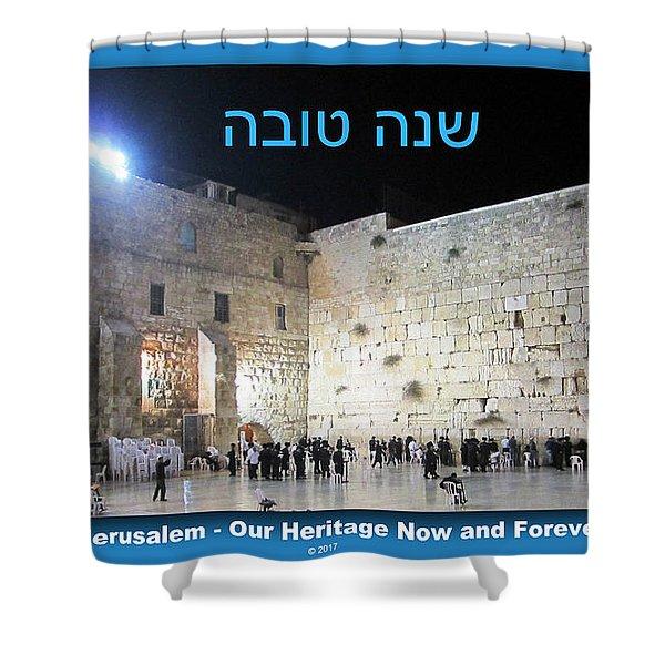 Jerusalem Western Wall Shana Tova Happy New Year Israel Shower Curtain