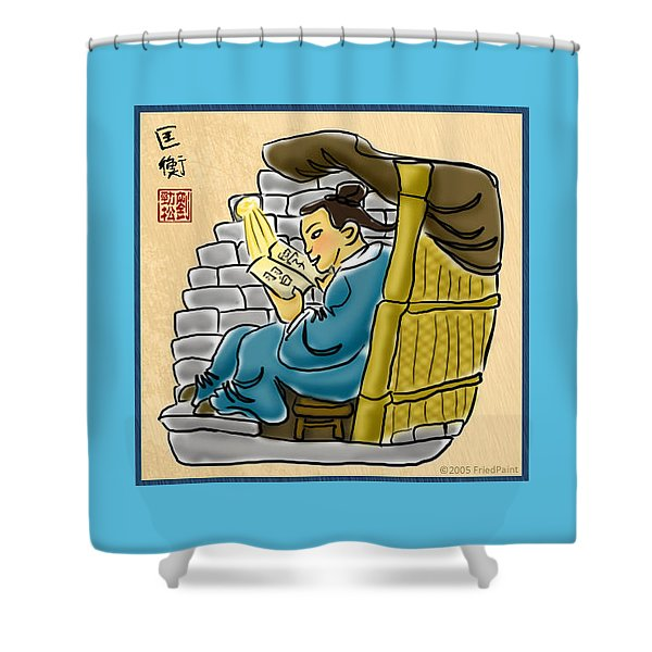 Kuang Heng Stealing Light To Study Shower Curtain
