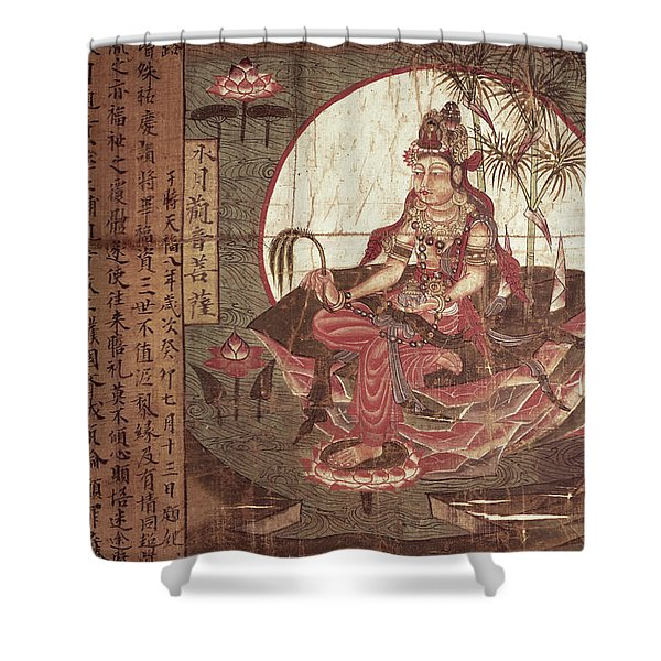 Kuanyin Goddess Of Compassion Shower Curtain