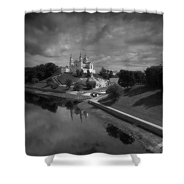 Landscape #2877 Shower Curtain