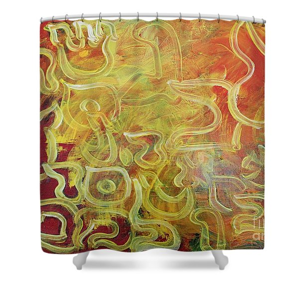 Light In The Letters Ab25 Shower Curtain