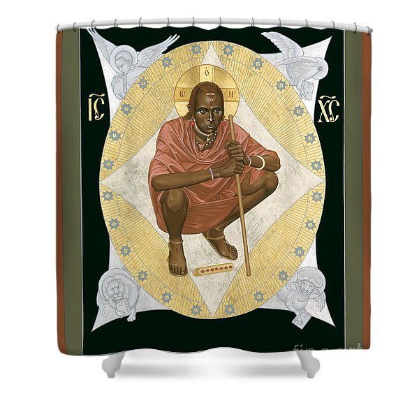 Lion Of Judah - Rlloj Shower Curtain