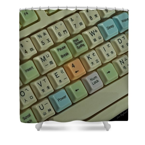 Love Puzzle Keyboard Shower Curtain