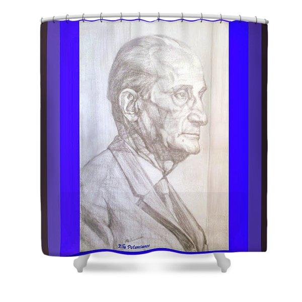 Model Framed Shower Curtain