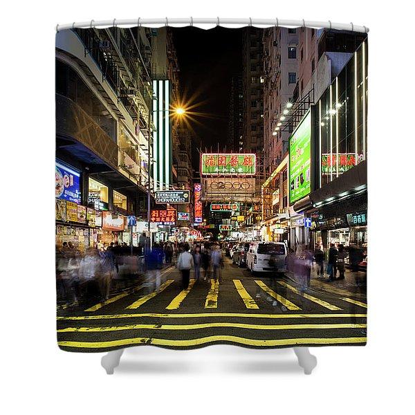 Mong Kok Crosswalk Shower Curtain