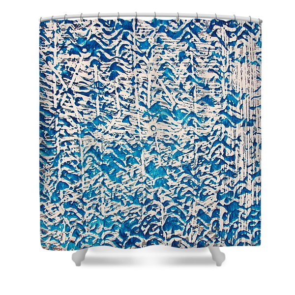 25-offspring While I Was On The Path To Perfection 25 Shower Curtain