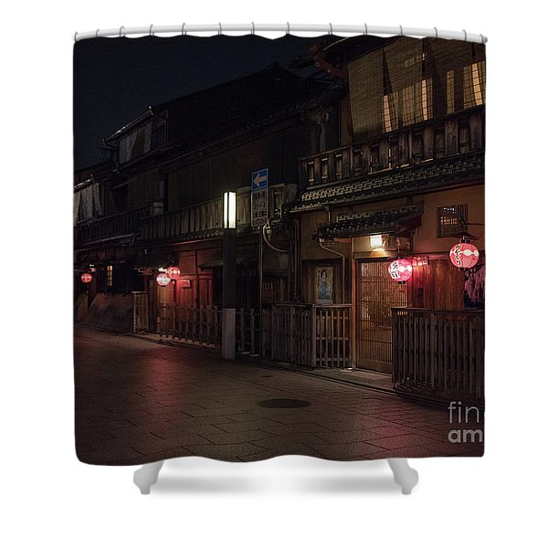 Old Kyoto Lanterns, Gion Japan Shower Curtain