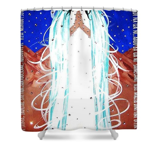 Our Lady Of Lucid Dreams Shower Curtain