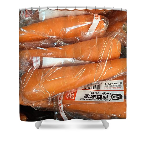 Perfect Produce Shower Curtain
