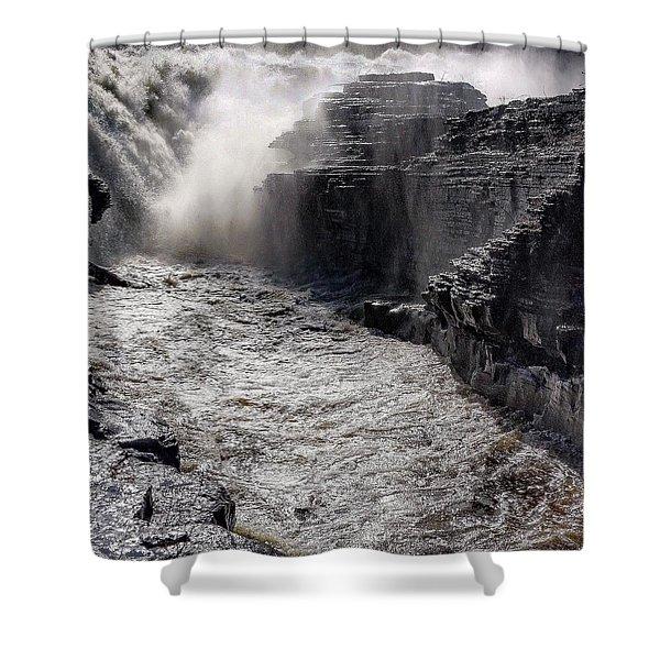 Rush Shower Curtain