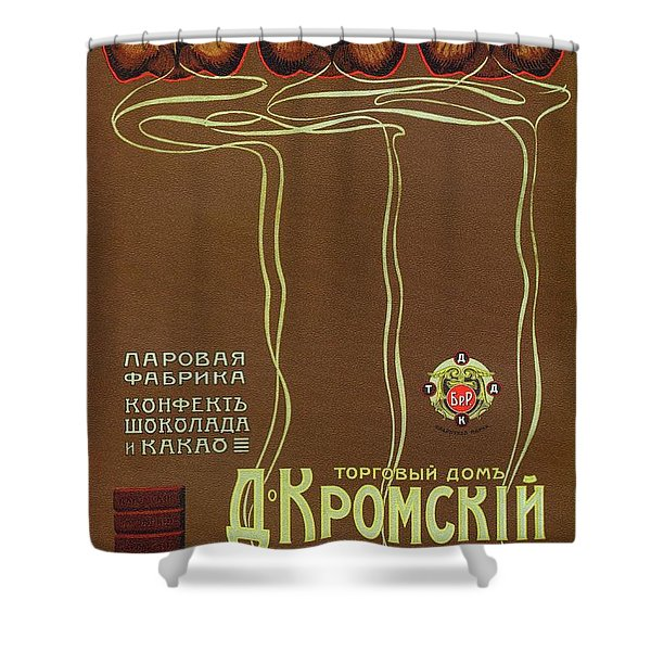 Russian Vintage Coffee Poster - Owls - Vintage Advertising Poster Shower Curtain