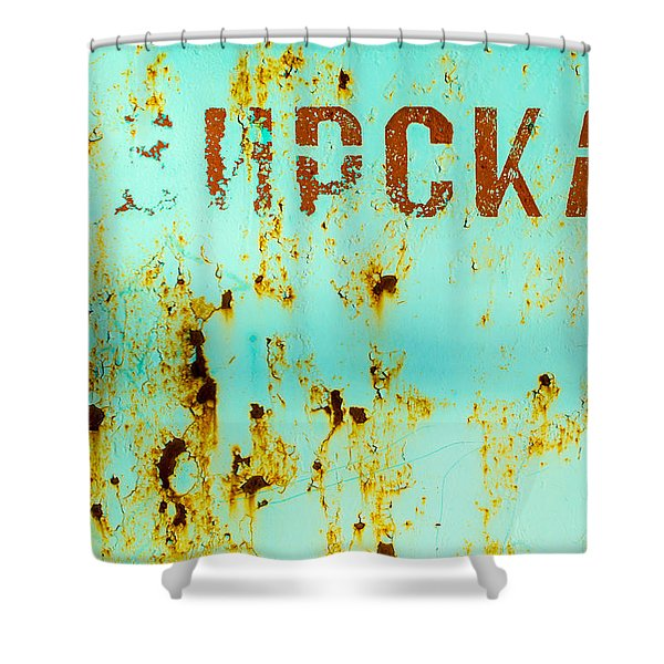 Rust On Metal Russian Letters Shower Curtain
