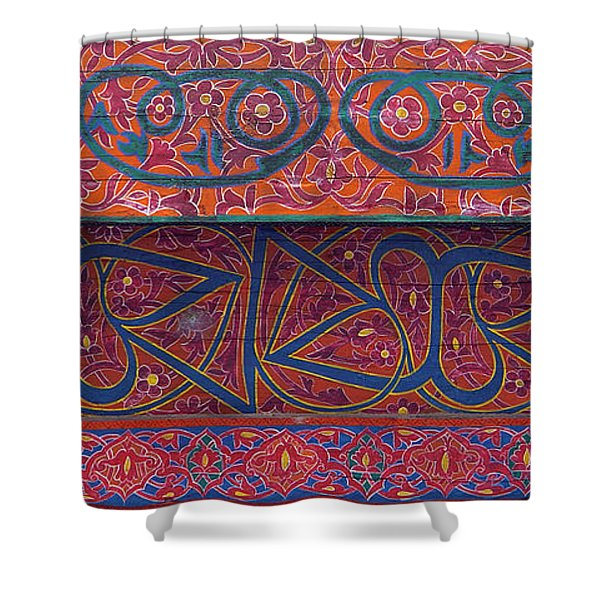 Sacred Calligraphy Mug Shower Curtain