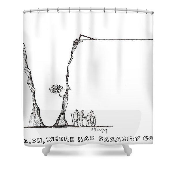 Sagacity Shower Curtain