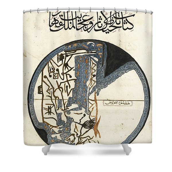 Saleh Ibn Nuri Al-bakawi Shower Curtain