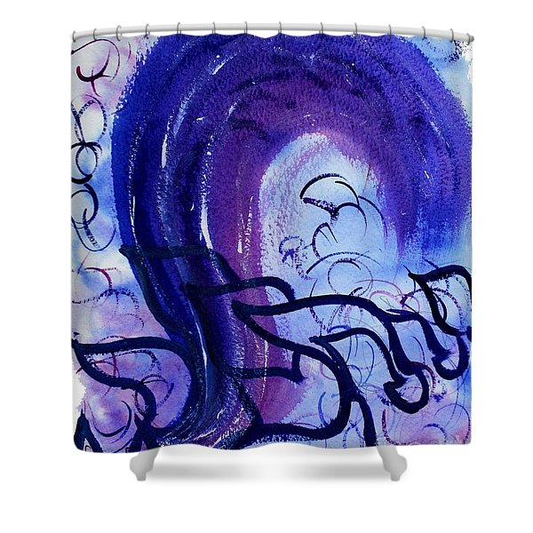 Shekhinah  Shechina Shchina Shower Curtain