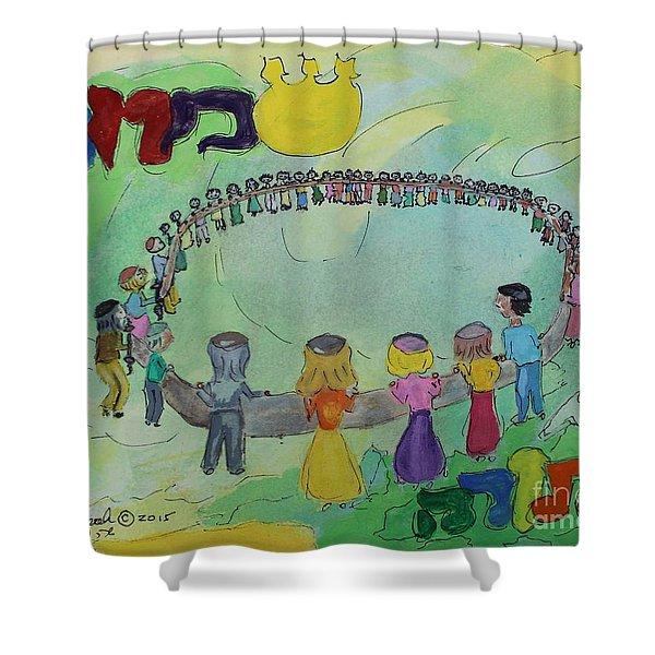 Simchat Torah Shower Curtain