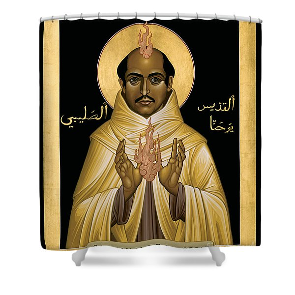 St. John Of The Cross - Rljdc Shower Curtain