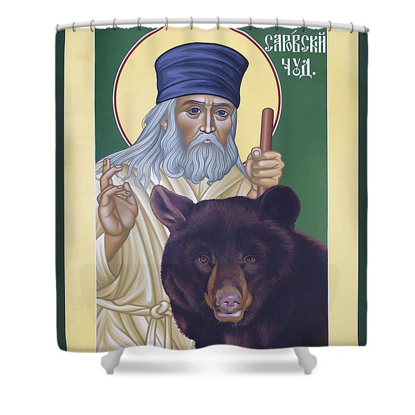 St. Seraphim Of Sarov - Rlses Shower Curtain