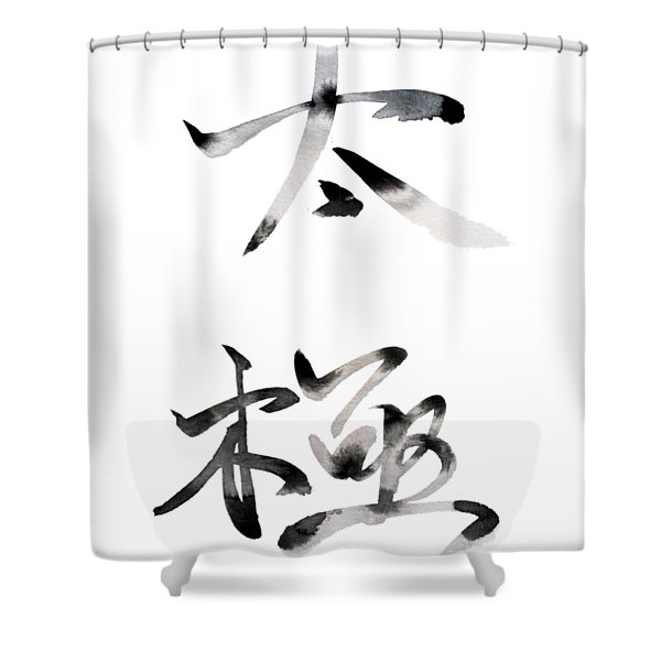 Tai Chi Shower Curtain