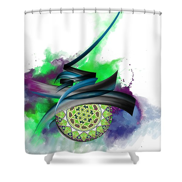 Tc Calligraphy 34 7  Shower Curtain