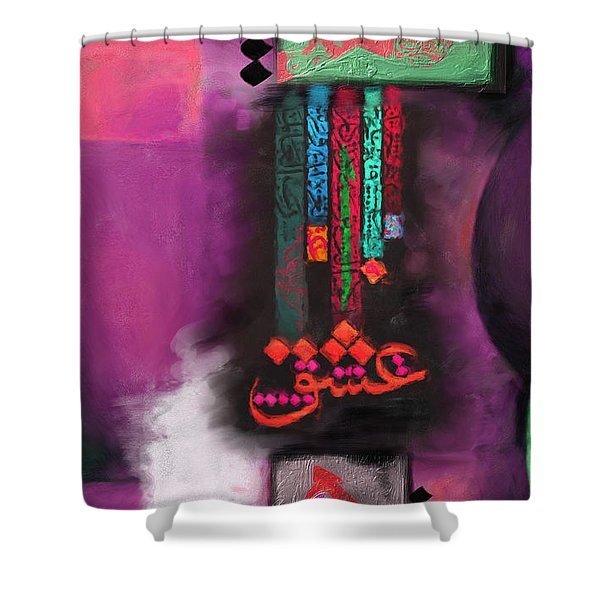 Tcm Calligraphy 12 4  Shower Curtain