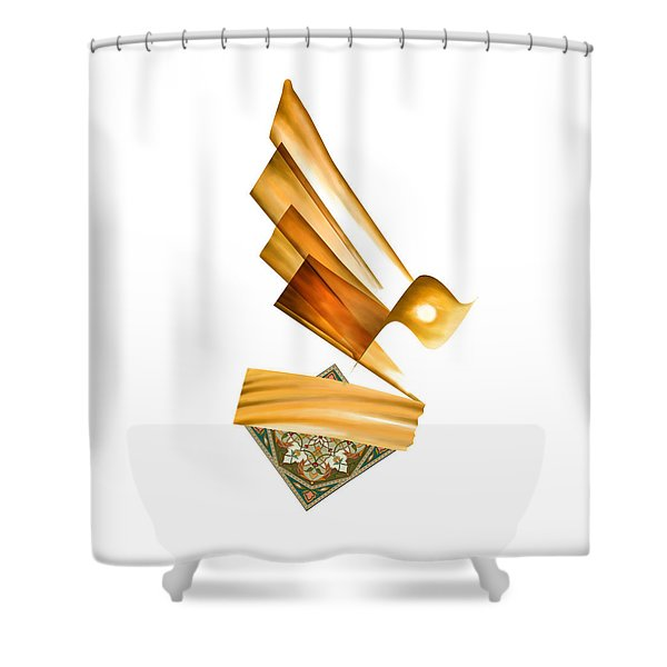 Tcm Calligraphy 42 1 Al Malik Shower Curtain