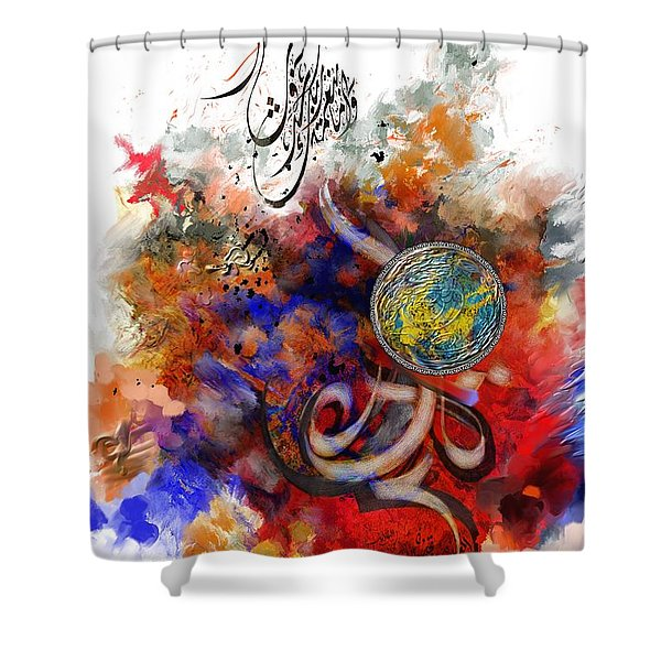 Tcm Calligraphy 6 Shower Curtain