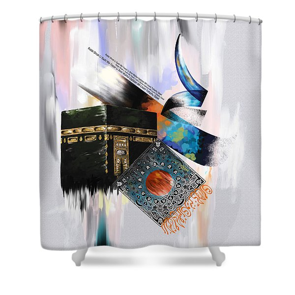 Tcm Calligraphy 7 3 Shower Curtain