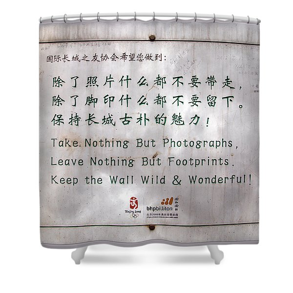 The Great Wall Beijing Ever-changing Times Shower Curtain
