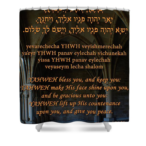 The Priestly Aaronic Blessing Shower Curtain