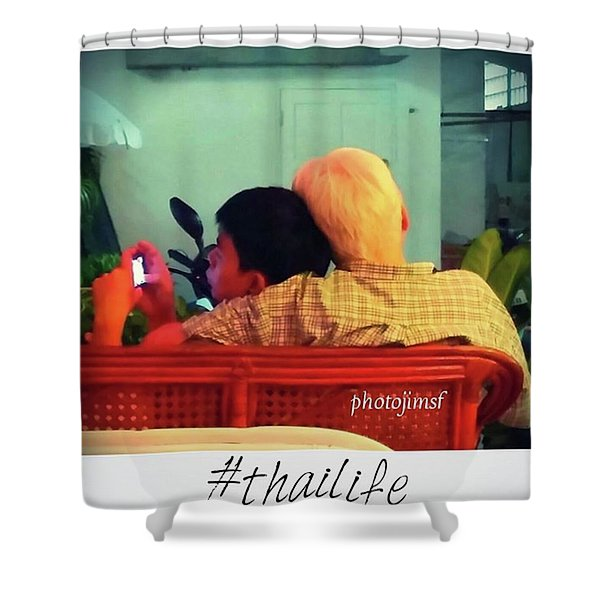 Shower Curtain featuring the photograph Thinking About Escaping Us by Mr Photojimsf