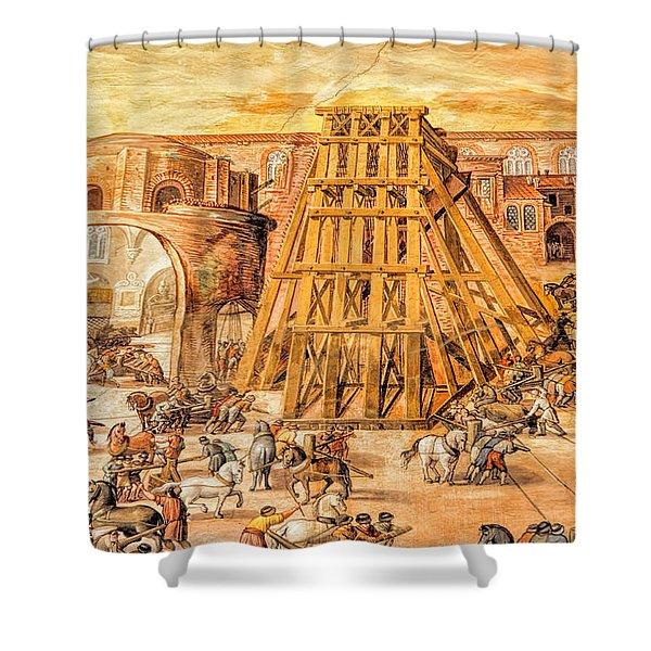 Vatican Obelisk Shower Curtain