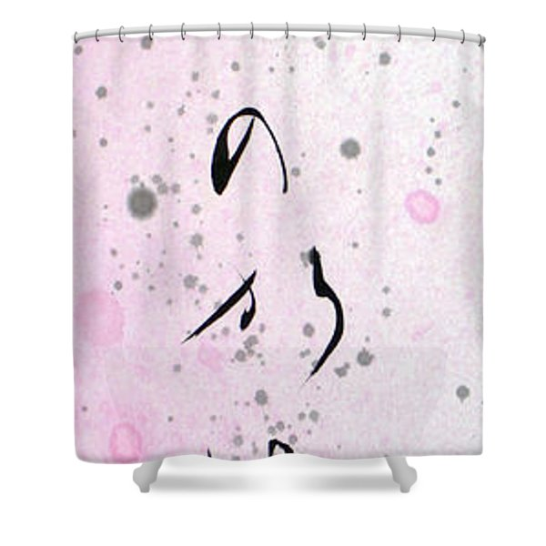 Yume No Kakera 16060015fy Shower Curtain