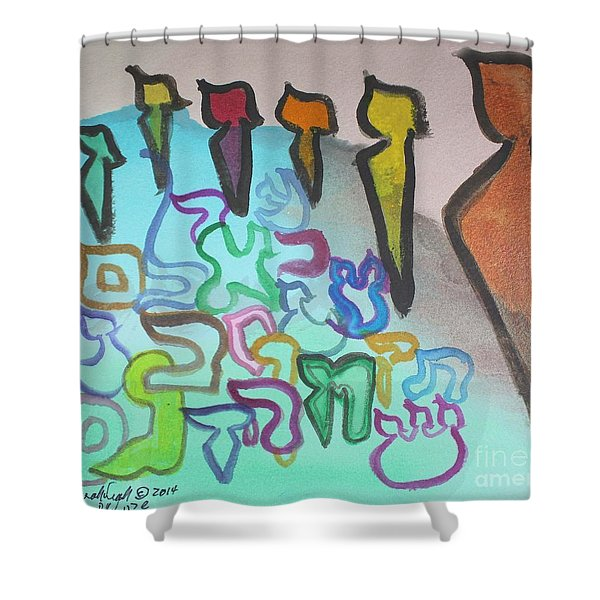 Zayin, Protecting The Tribe Ab24 Shower Curtain