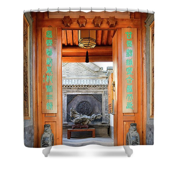 Fangija Hutong Shower Curtain