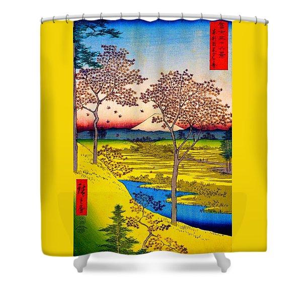 36 Views Of Mt.fuji - Yuhigaoka In The Eastern Capital - Digital Remastered Edition Shower Curtain