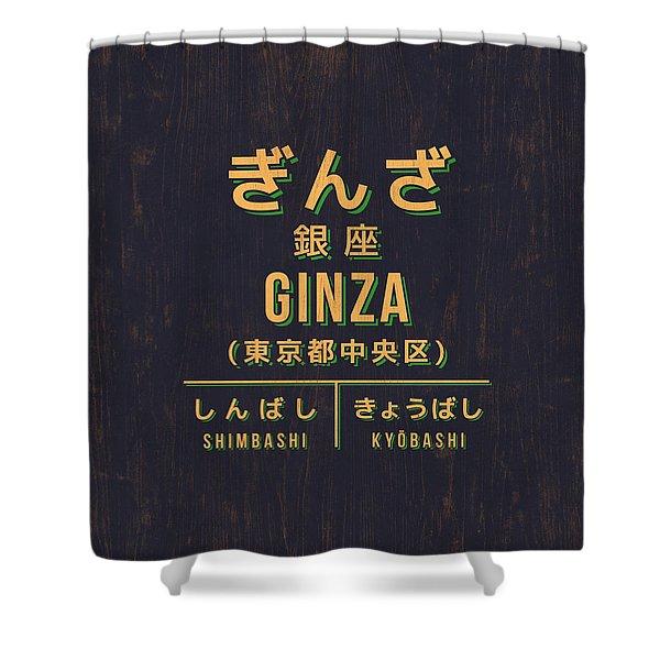 Retro Vintage Japan Train Station Sign - Ginza Black Shower Curtain