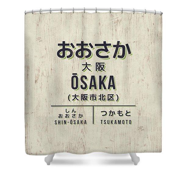 Retro Vintage Japan Train Station Sign - Osaka Cream Shower Curtain