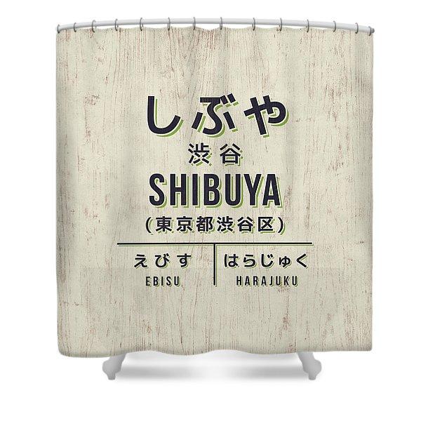Retro Vintage Japan Train Station Sign - Shibuya Cream Shower Curtain