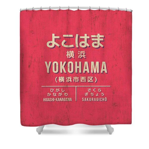 Retro Vintage Japan Train Station Sign - Yokohama Red Shower Curtain