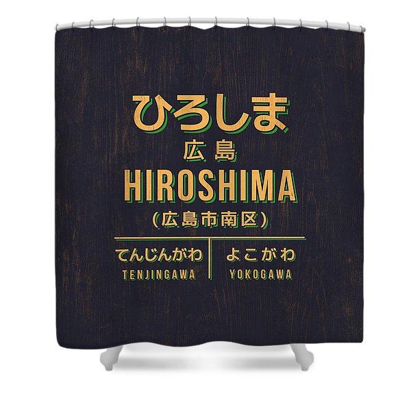 Retro Vintage Japan Train Station Sign - Hiroshima Black Shower Curtain