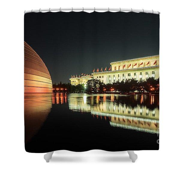 Beijing Art Center  Shower Curtain