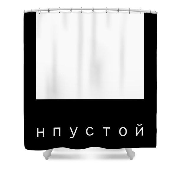 Empty Shower Curtain